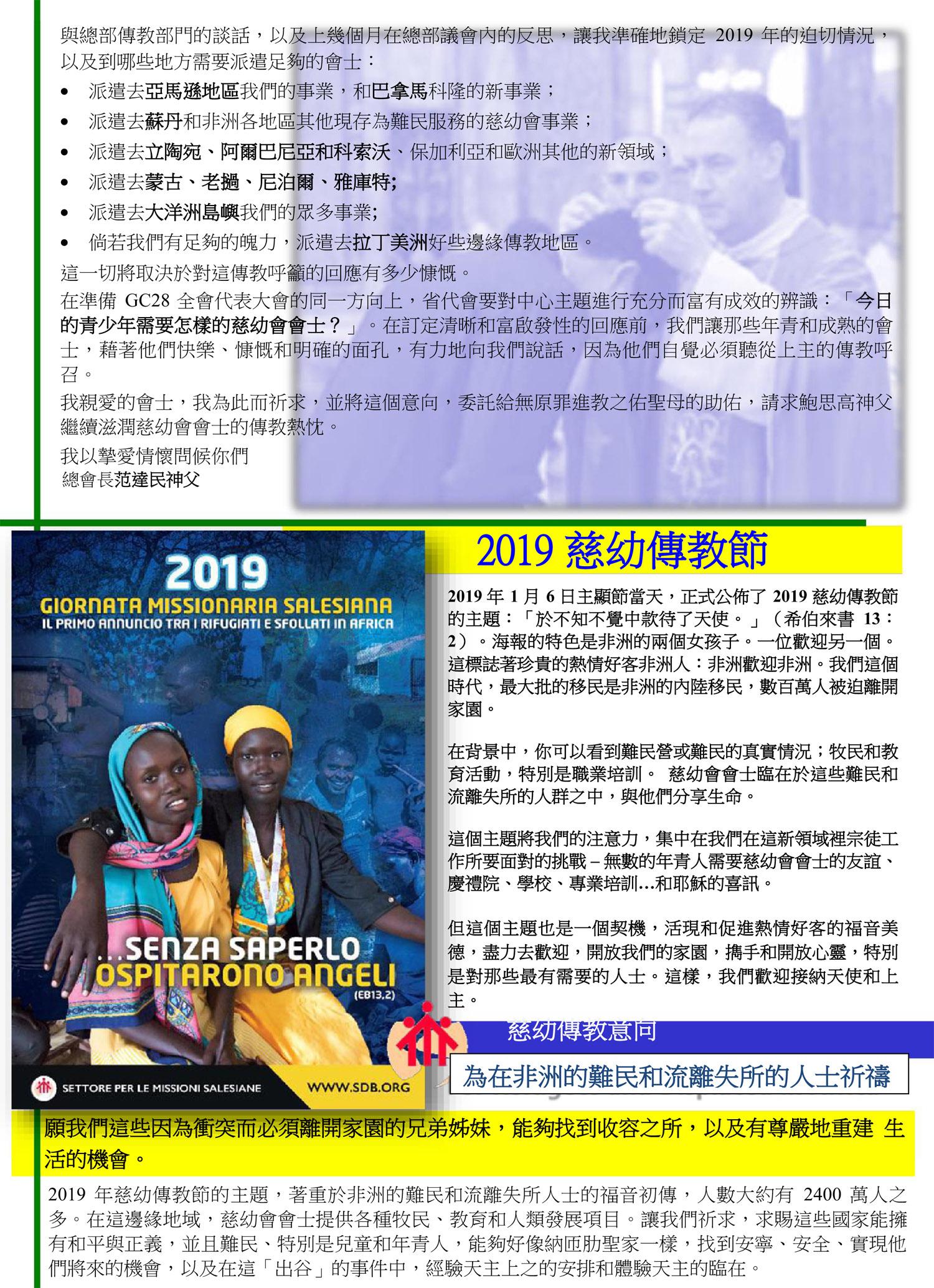 Cagliero 11 201901l 中文-2