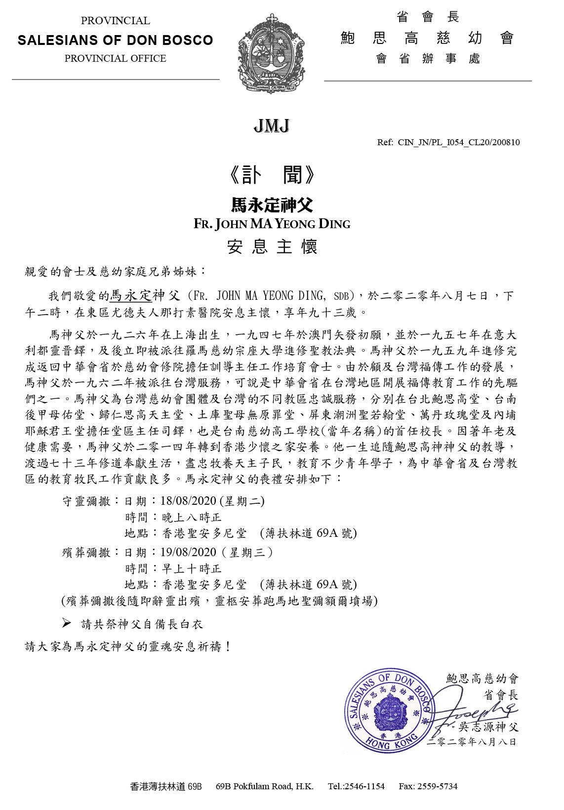 Microsoft Word - Obituary_會士版_馬永定神父_200809