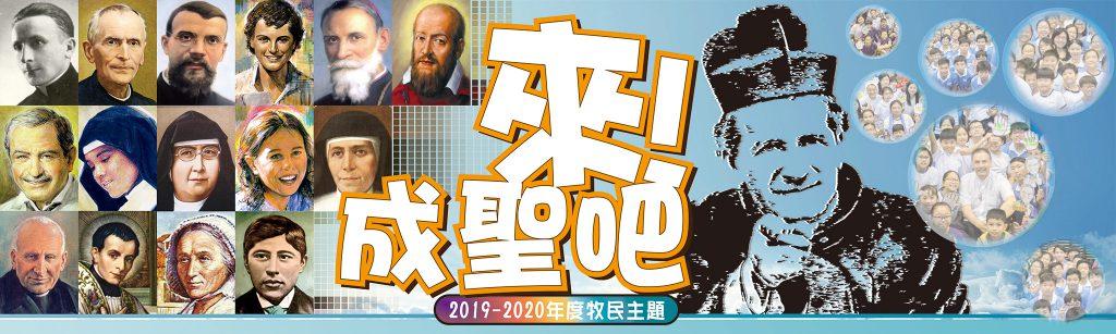 牧民主題banner2020-7-01-web